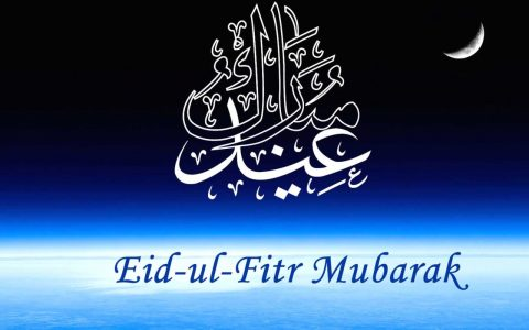 The Spirit of Ramadan and Eid